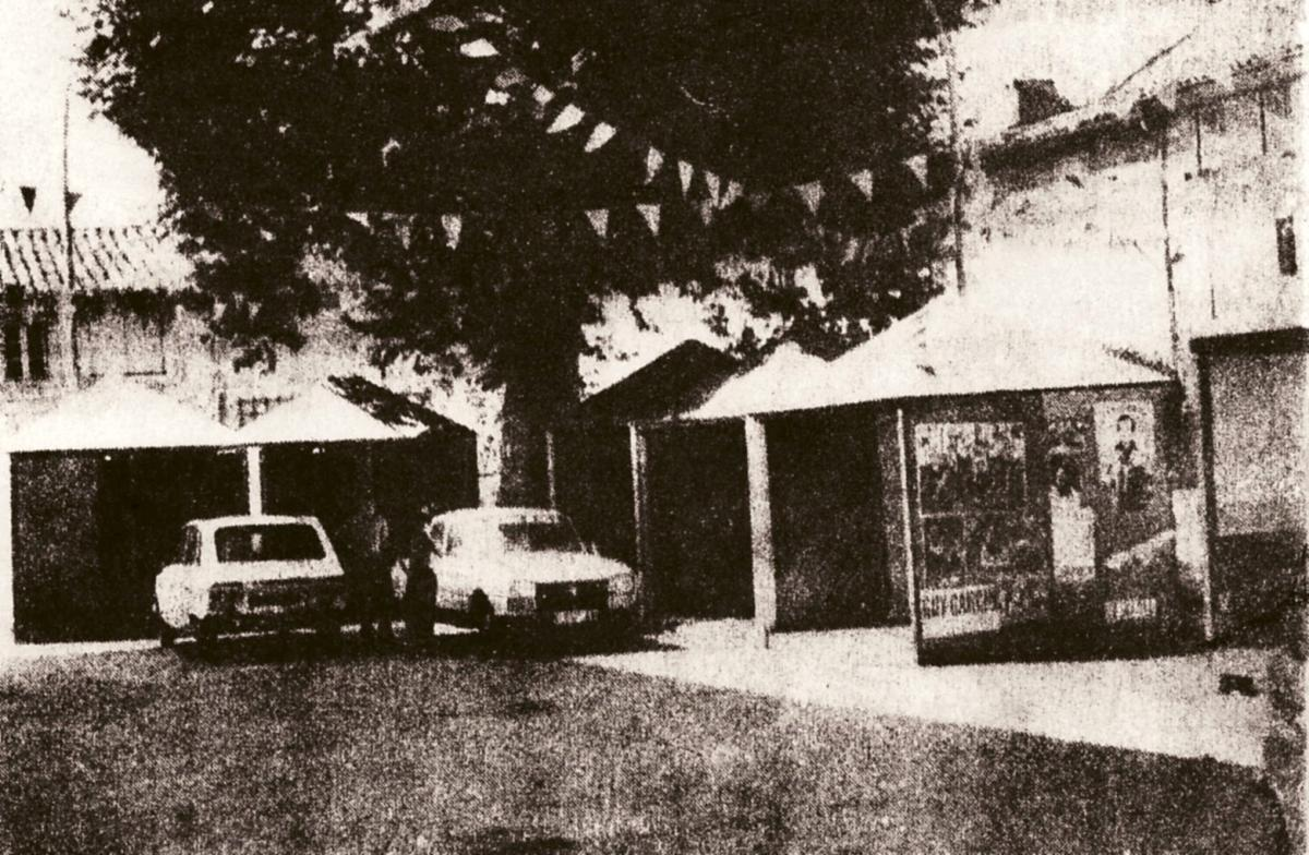 1980 5