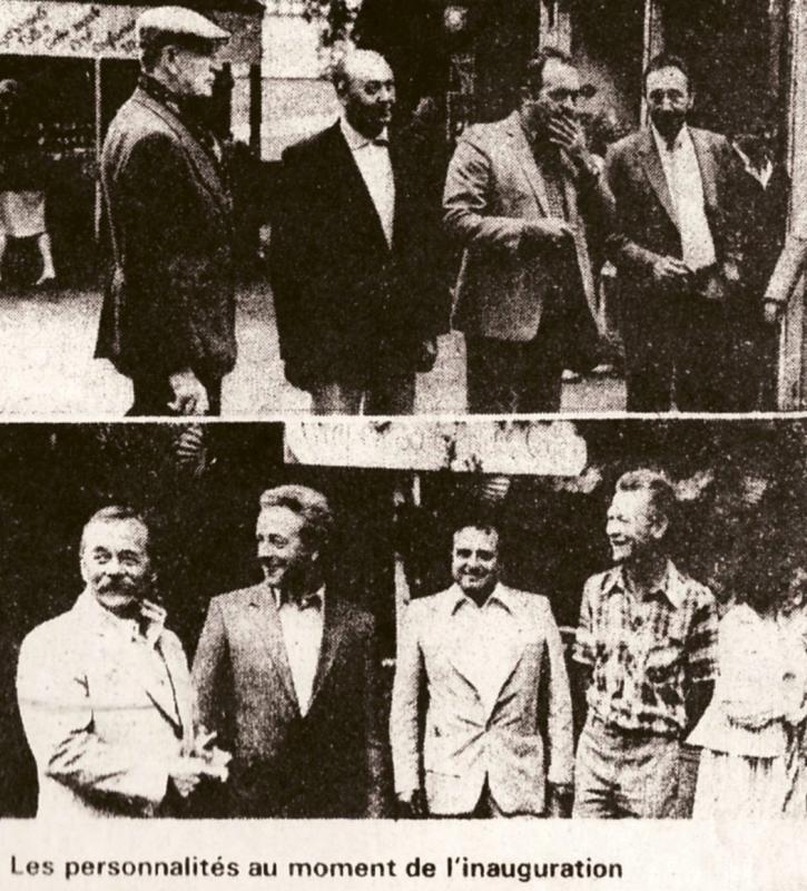 1981 5